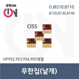 952/953/954/955 무한 통합칩(95U)