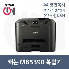 캐논 MB5390복합기(국내정품)