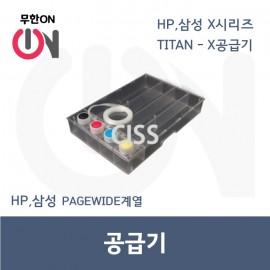 HP, 삼성X시리즈 뉴타이탄-X 공급기